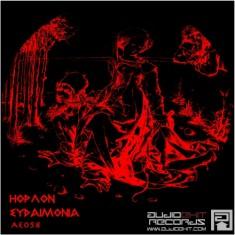 (AE058)HopΛon – Eydaimonia